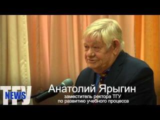 ТГУ NEWS: День открытых дверей ТГУ 2014