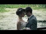 Василий и Ксения свадебный ролик