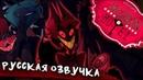 HAZBIN HOTEL ОТЕЛЬ ХАЗБИН A Cautionary Tale CLIP
