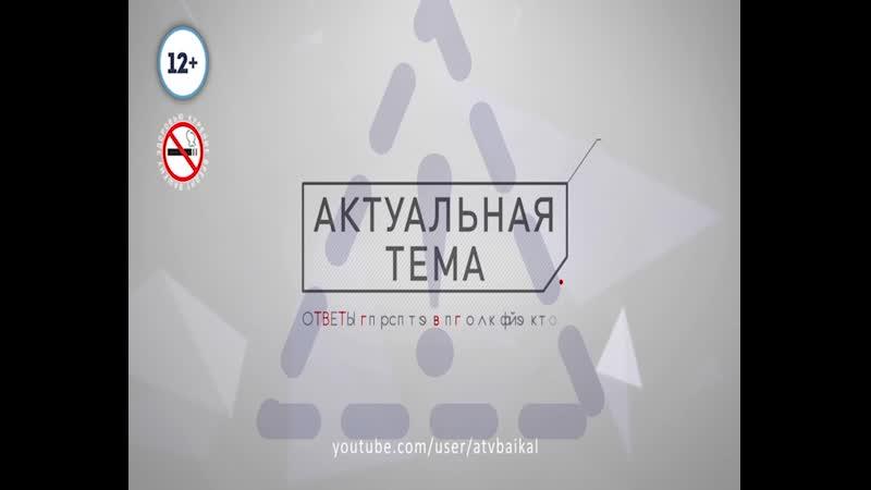 Программа Актуальная тема. Гость – врио министра промышленности и торговли РБ А.А. Оловянников
