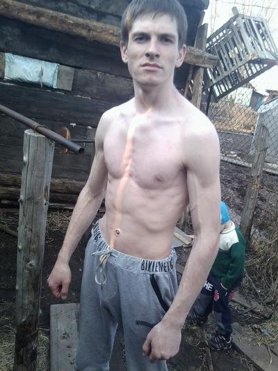 Иван Корнеев, 15 мая 1994, Канск, id144149273