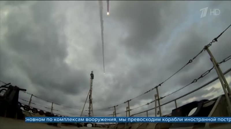 «Орехово-Зуево»..В состав Черноморского флота торжественно принят новейший ракетоносец