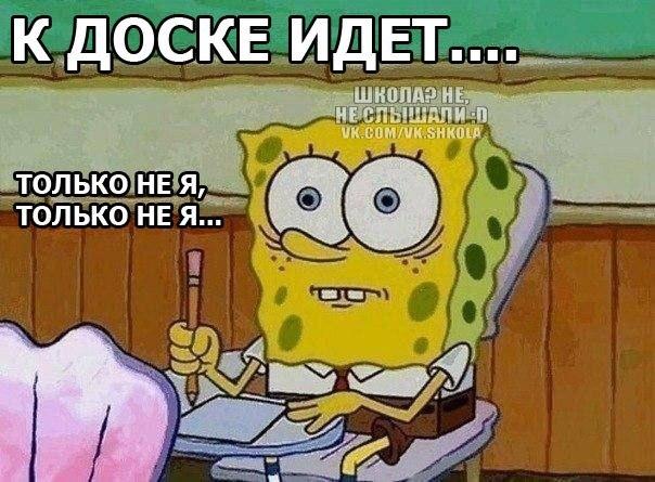 6 Б рулит | ВКонтакте