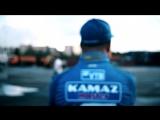🏆Эдуард Николаев | КАМАЗ - мастер 🇷🇺