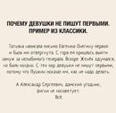 Кристина Левина фото #24