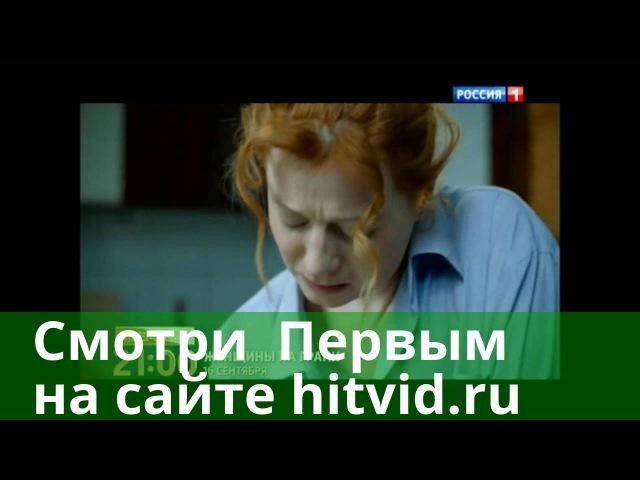 Сериал Женщины на грани 1 2 3 4 серия