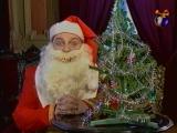 staroetv.su Джентльмен-шоу (ОРТ, 05.01.1999) Новогодний выпуск