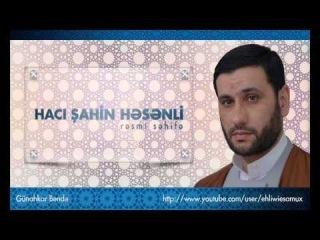 Haci Sahin 2014-Imam Huseynin Son Gecesi