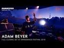 Adam Beyer closing set | Awakenings Festival 2018