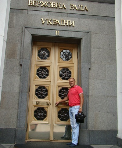 Виктор Рыбалко, 5 июня 1985, Донецк, id77611066