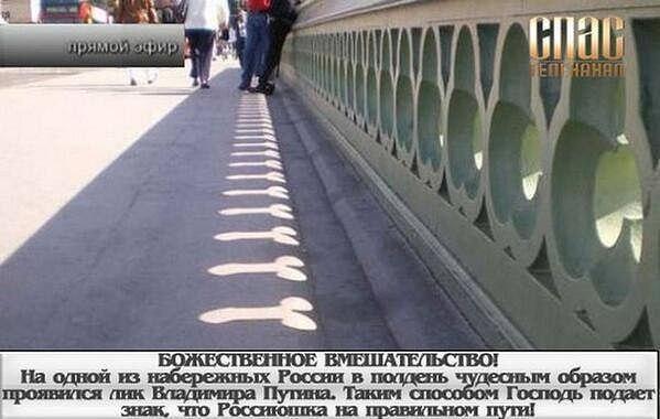 """Боевики не выпускают людей из Донецка, боясь остаться без """"живого щита"""", - депутат - Цензор.НЕТ 7877"""
