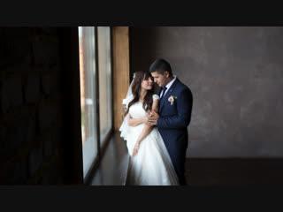 Свадебный ролик Замир и Юлия
