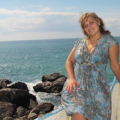 Наталья Голуб, 28 августа 1992, Конотоп, id109205098