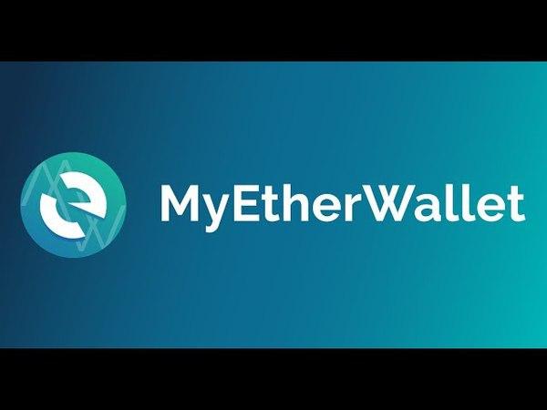 Регистрация онлайн кошелька для Эфира и токенов ERC 20. MyEtherWallet. MEW.