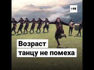 Грузинский танцевальный ансамбль «Бермуха»