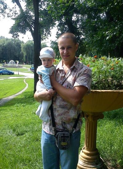 Евгений Тарасевич, 21 сентября 1978, Чернигов, id194123721