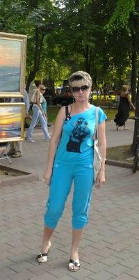 Наталья Гаврикова, 18 ноября , Энергодар, id156102562