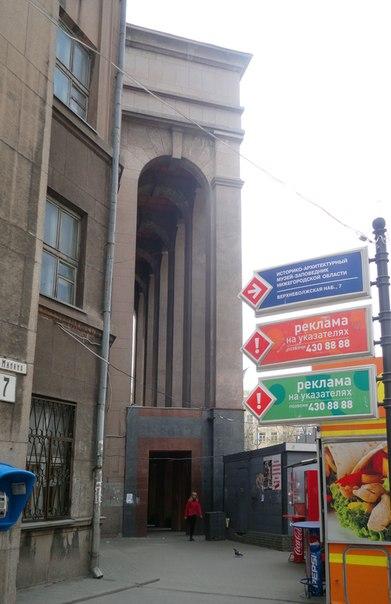 Классные колонны