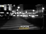 ВНИМАНИЕ! Конкурс от #CFG14