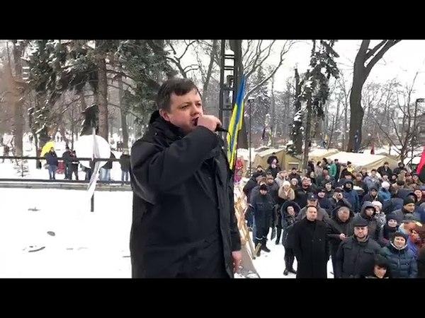 Семен Семенченко про напад на наметове містечко. 18.02.2018.