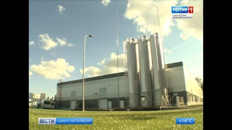 В Приморском районе Петербурга открыли первый в России завод по производству сухих хлебопекарных смесей