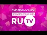 Русская Музыкальная Премия телеканала RU.TV 2017 - Всё, что осталось за кадром прямого эфира!