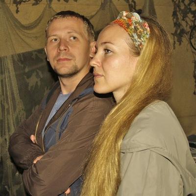Марина Чекавинская, 26 сентября , Киев, id150352122