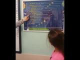 Семёнова Настя (гр.EW3) рассказывает какая она планета сейчас и на какой уровень она перейдёт в следующем году.#onlyenglish #t