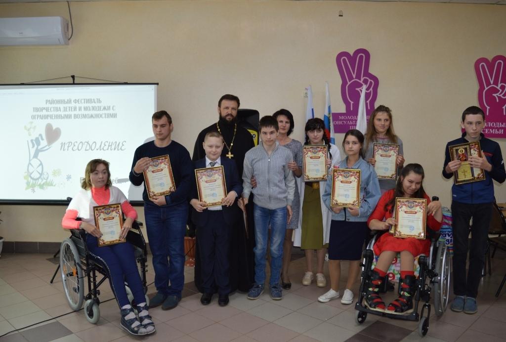 районный фестиваль творчества детей и молодежи «Преодоление».