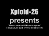 Музыкальная автосирена с USB доступом к банку мелодий V.3.1
