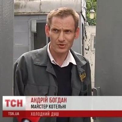 Андрей Богдан, 29 апреля 1990, Киев, id52694770