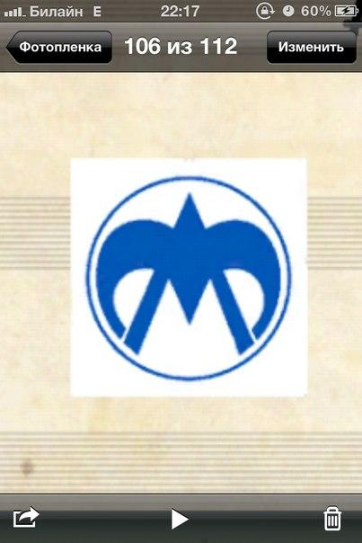 игра лого ссср: