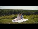 Свадебный клип Валерий и Елизавета