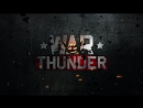 BesPoleznyi War Thunder Intro