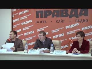 Светлана Разворотнева и Андрей Максимов о работе горячей линии ОП РФ по мониторингу городской среды