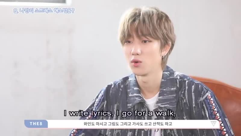 How minghao deals with stress