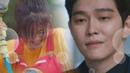 일상이 화보인 김유정 Kim You jung 에 미소를 감출 수 없는 윤균상 Yun Kyun Sang @^ ^@ 일단 뜨겁게 청소하라 4회
