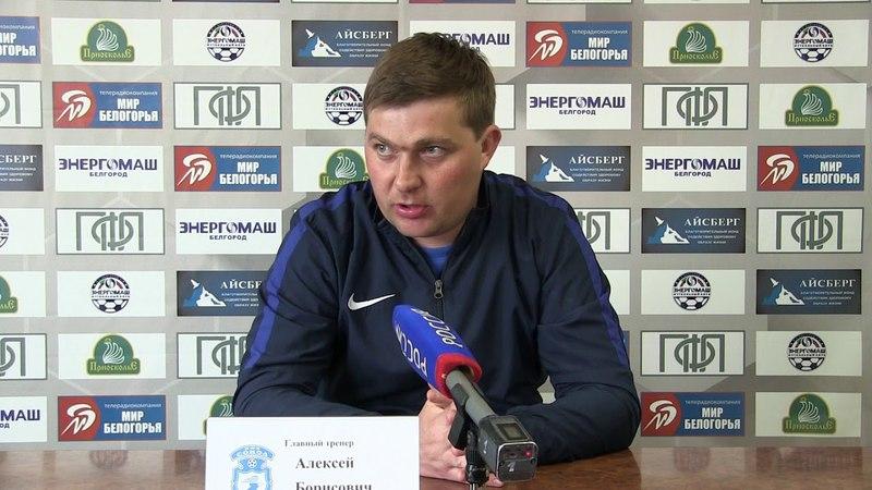 Пресс-конференция после матча «Энергомаш» – «Сокол». Комментарий Алексея Стукалова