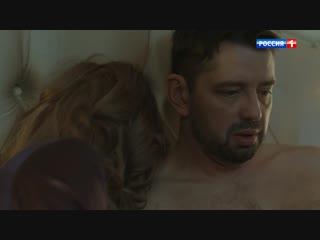 Дочки мачехи (2017) Русские мелодрамы Сериалы Новинки HD