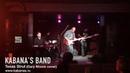 Kabana's Band Texas Strut Gary Moore cover