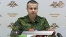 Заявление официального представителя Управления Народной милиции ДНР по обстановке на 22.01.2019