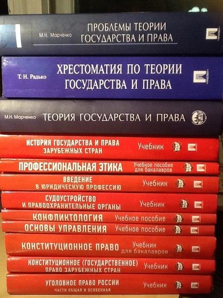 ПРОДАМ УЧЕБНИКИ (1-2) КУРС ПО