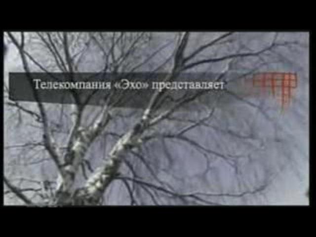 Запрещенное документальное кино про Путина
