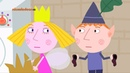 Ben and Holly's Little Kingdom v2e06 King Thistle's New Clothes