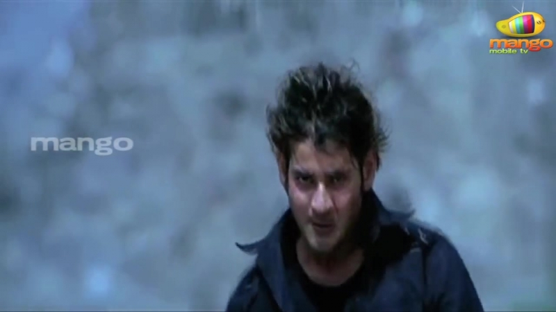 Satyam Emito Song Athidi Movie Songs Mahesh Babu Amrita Rao