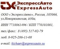 Евгений Кичаев, 17 марта 1964, Москва, id185945836