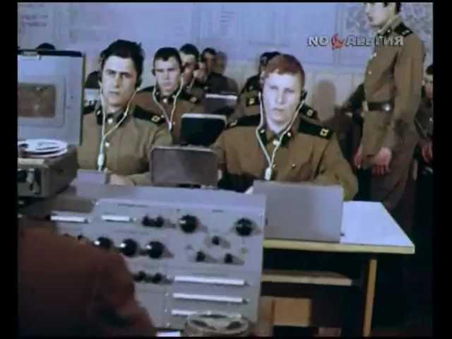 Вооруженные силы СССР Все ее сыновья 1985