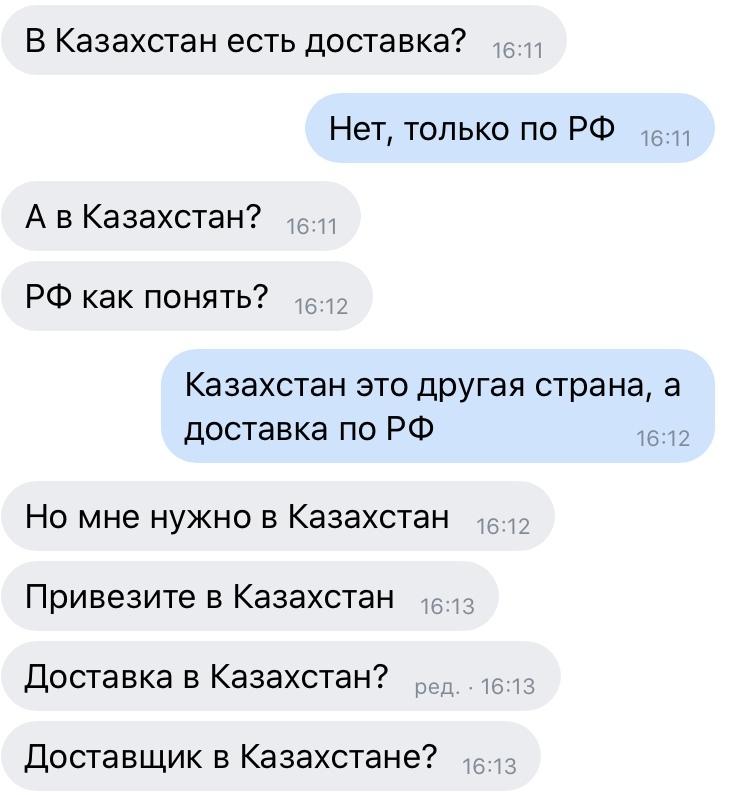 Доставка только по РФ.