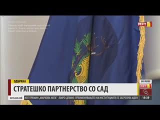 Презентация конкурсной песни Северной Македонии   LIVE   МРТ 1