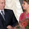 Венчание Владимира Путина и Алины Кабаевой ВИДЕО